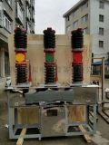 zw7-40.5戶外柱上高壓真空斷路器