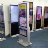 广告机55寸智能充电站广告机