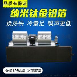 卧式暗装风机盘管 钛金铝箔 钣金1mm厚
