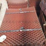 廣州建築鋼笆網片生產廠家 建築鋼板網