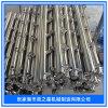 不鏽鋼分水器衝孔拔孔機 金屬管件衝孔拔孔機