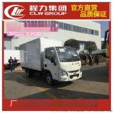 国六冷藏车 海鲜水果药品运输保温车