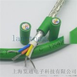 拖曳网线-profinet  链网线-牵引链网线