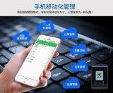 深圳光明门禁安装 二维码刷卡指纹 光明门禁安装