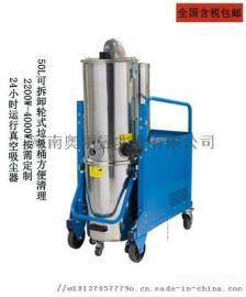 河南工业吸尘器真空吸尘吸尘器工厂大功率除尘设备