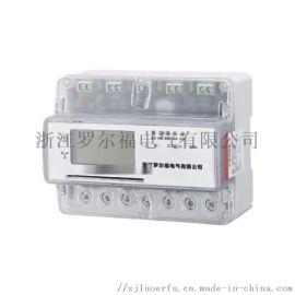 导轨液晶电表 三相导轨式电表直销