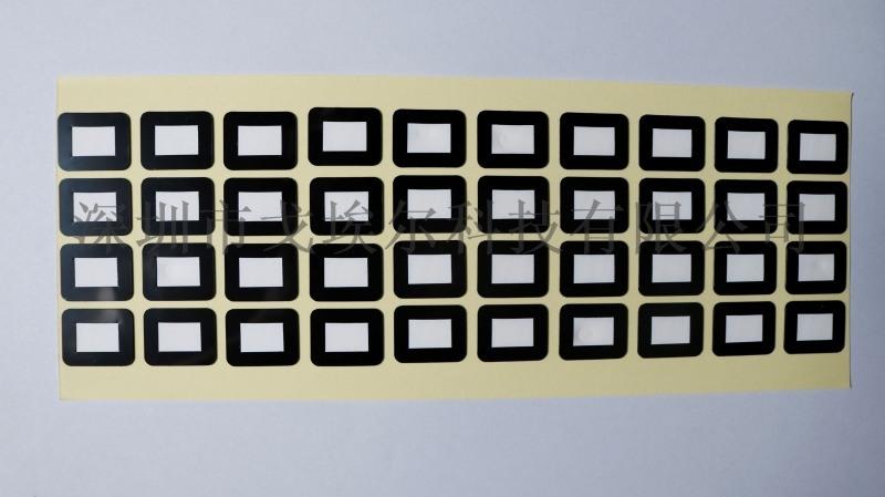 防水透气膜 喇叭 麦克风透音膜提供防水透声膜方案