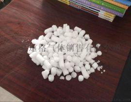 圆柱颗粒食品级干冰 银川道格气体干冰 高密度干冰