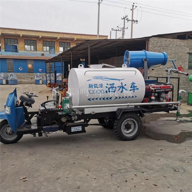 施工降尘小型洒水车,2立方工程三轮洒水车