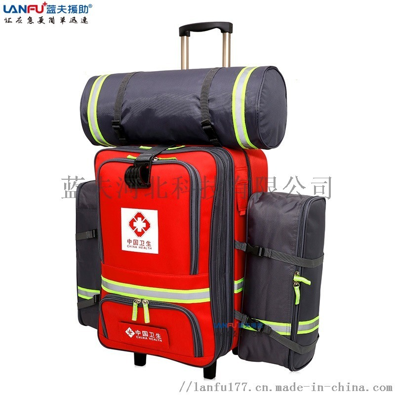藍夫戶外應急救援背囊拉桿式救援裝備包雙肩應急包