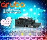 Aruba無線控制器 7000系列