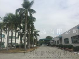 广州黄埔区仓库