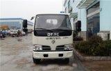【国六】勾臂式垃圾车CLW5040ZXXE6