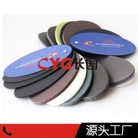 彩色导电泡棉 IXPE防静电导电泡棉 生产厂家