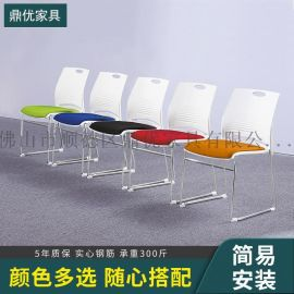 鼎优可叠培训会议椅弓形办公椅洽谈椅