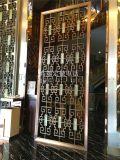 酒店金属不锈钢屏风装饰