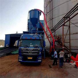 气力输送机 无尘环保粉料清库机 粉煤灰装车输送机