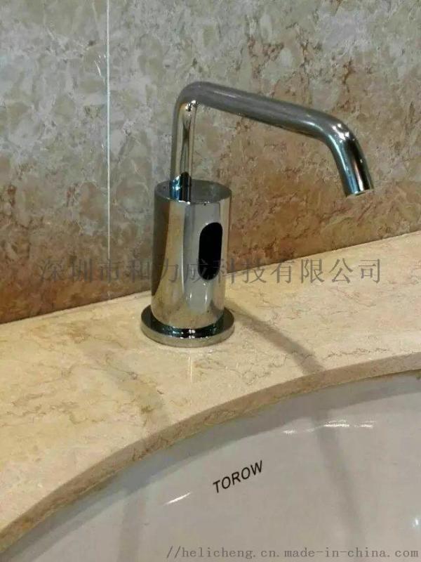 龙头式感应皂液器-泡沫给皂器-和力成