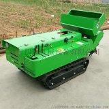 6種功能的田園管理機  柴油履帶式田園管理機