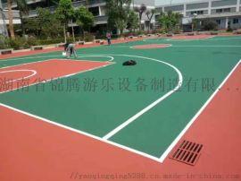 湖南岳阳硅PU塑胶跑道无毒环保材料生产厂家
