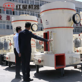 新型石头磨粉机 小型磨粉机 环保立式磨粉机 红星