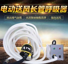 西安哪里有卖电动送风式呼吸器15591059401