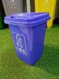 普洱【30L家用垃圾桶】30L帶蓋塑料垃圾桶廠家