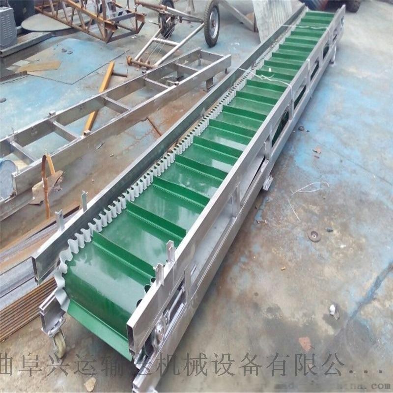 轻型拣输送机 流水线定制 六九重工裙边带铝型材输送