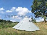 4人金字塔超轻户外搭建式露营帐篷15D