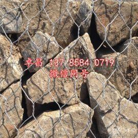 铅丝石笼防护网 铅丝石笼防护网厂家