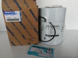 200-8油水分离器滤芯600-319-5612