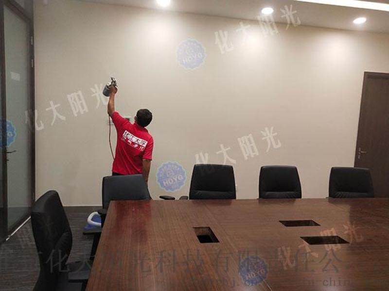 除甲醛公司-除甲醛收費-新房辦公室除甲醛除味
