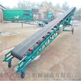 水平传送机 专用防滑输送机 六九重工 线机械手注塑