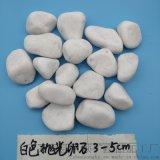 上海抛光鹅卵石   永顺雪花白鹅卵石大量生产