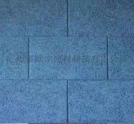 审讯室墙面装饰15mm隔音阻燃木丝吸音板