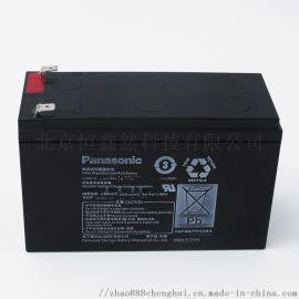 松下蓄电池UP-RWA1232T1 12V5AH