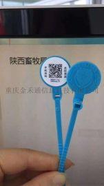 贵州白条禽二维码溯源标签定制