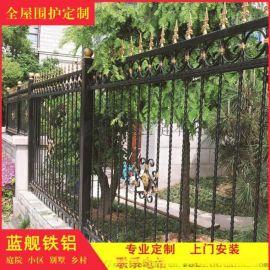 创意铁合金阳台护栏 围墙护栏 栏杆 别墅铁艺护栏