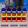 厂家直销加厚组合式斜口零件盒
