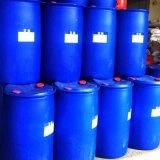 現貨供二甘醇胺 CAS#: 929-06-6