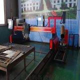 西恩 龙门式管板一体等离子火焰切割机 管板切割机