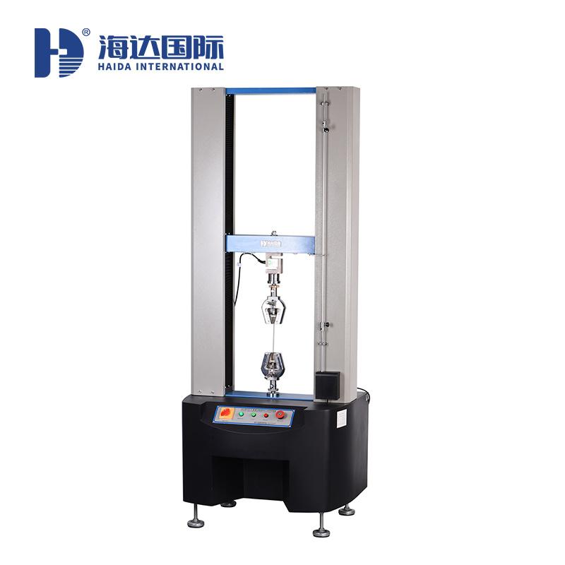 全自动电子式液压  材料试验机