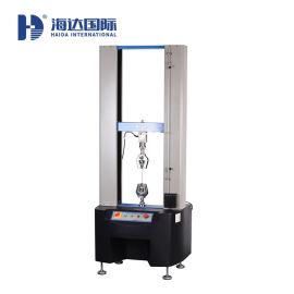 全自動電子式液壓萬能材料試驗機