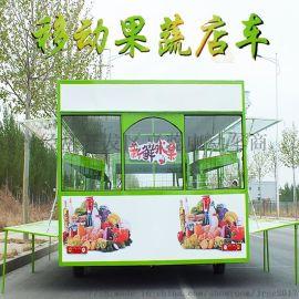 移动户外多层次货架生鲜水果蔬菜车景区流动摆放