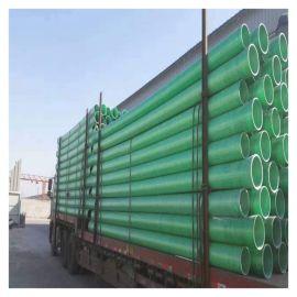 温岭排风管道 玻璃钢缠绕锅炉管道