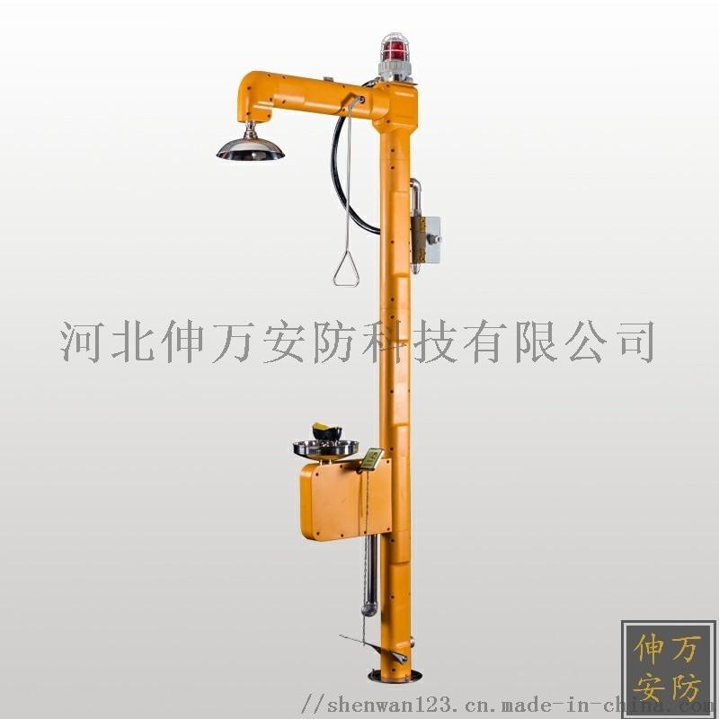伸万SW6610电伴热紧急冲淋洗眼器   厂家直供