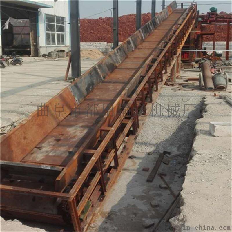 链板式输送带 柔性链板输送机双节 六九重工 石料链