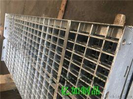 重型钢格板 镀锌钢格板 平台钢格板