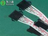 电子排线订制加工厂商 机内排线生产工厂