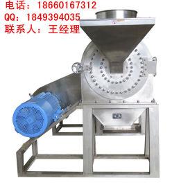 山东水冷式食品调料粉碎机 不锈钢香料粉碎机